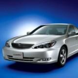 Toyota Camry Factory Repair Manuals 2002-2006