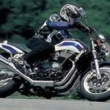 Suzuki GSX1400K2 Motorcycle Service Repair Manual 2002
