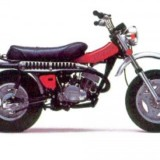 Suzuki RV50 Motorcycle Workshop Service Repair Manual 1972–1982