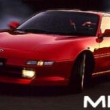 Toyota MR2, MR2 Turbo Workshop Service Repair Manual 1993 (2,200+ Pages, Searchable, Printable, Bookmarked, iPad-ready PDF)