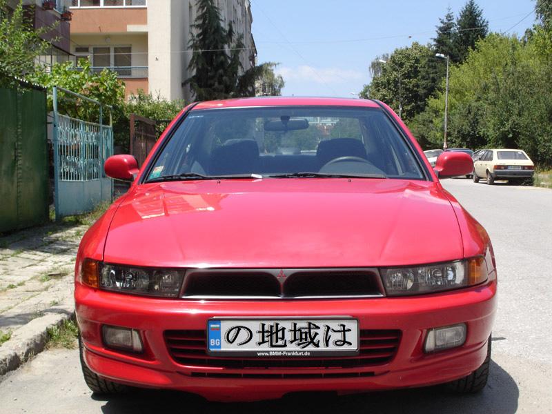 mitsubishi galant workshop service repair manual 1993 1997 5 800 rh pagelarge com 1998 Mitsubishi Galant 2003 Mitsubishi Galant