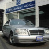 1992-1999 Mercedes-Benz W140 Series Workshop Repair & Service Manual (1.4G, Searchable, Printable PDF)