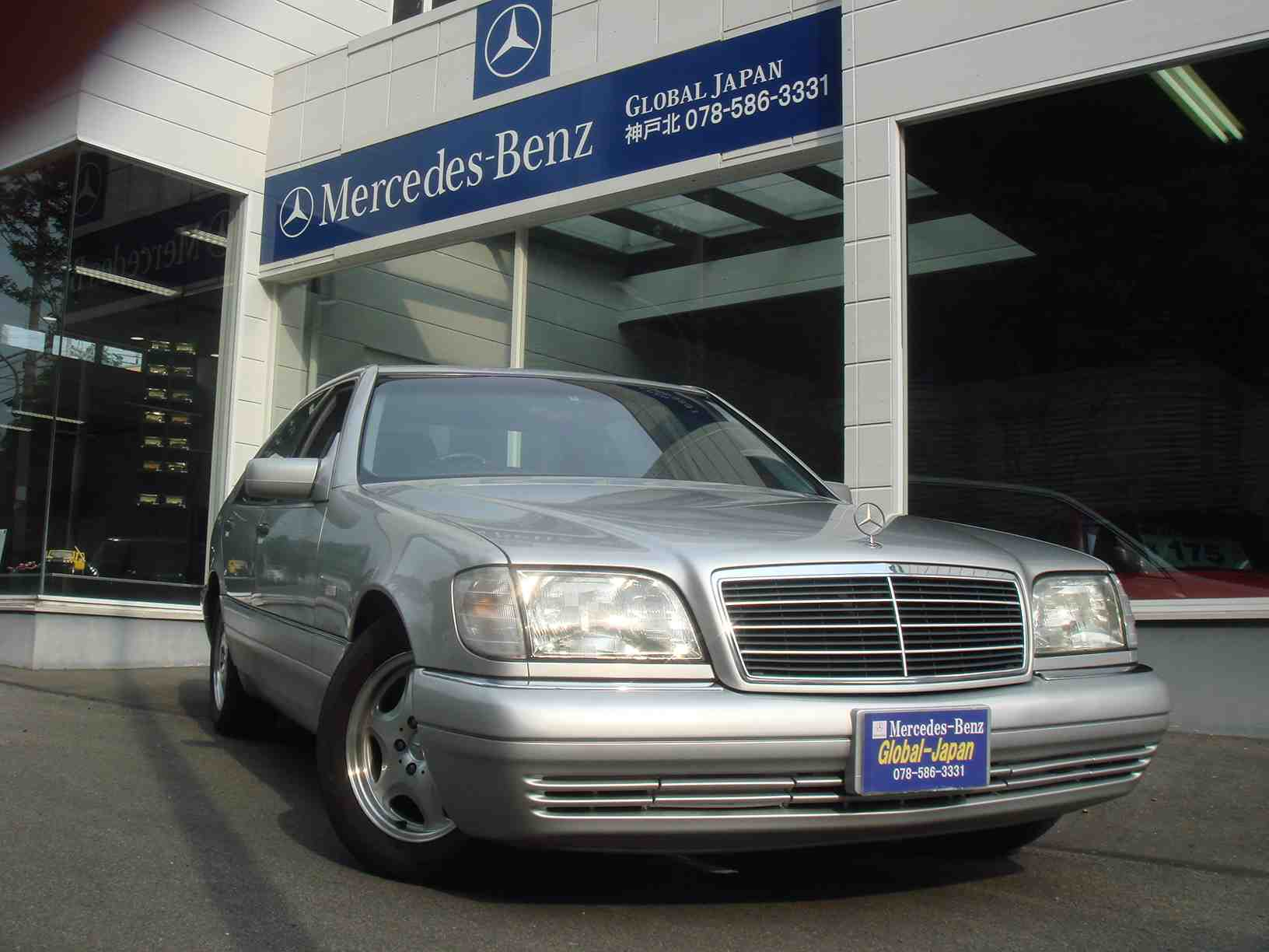 1992 1999 mercedes benz w140 series workshop repair for Mercedes benz repairs