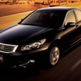 Honda Accord 2008-2010 Workshop Repair & Service Manual (COMPLETE & INFORMATIVE for DIY REPAIR) ☆ ☆ ☆ ☆ ☆